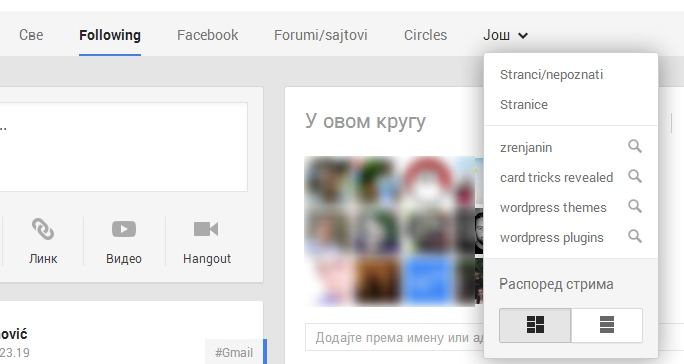 new-googleplus3