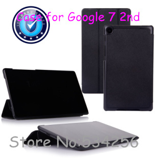 nexus72013-wake-sleep-case