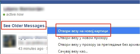 facebook first message how to1